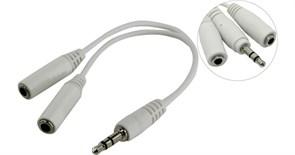 (110976)  Переходник  аудио mini Jack 3.5mm (M) -> 2 х mini Jack 3.5 (F),  5bites (AA-3MF2-02WH), 0.2 м, белый