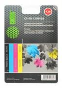 (1002390) Заправка для перезаправляемых картриджей CACTUS CS-RK-CAN426 для Canon PIXMA iP4840, цветная, 4x30мл