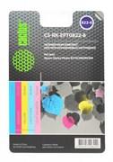(1001544) Заправка для перезаправляемых картриджей CACTUS CS-RK-EPT0822-6 для Epson Photo R270, цветная, 5x30